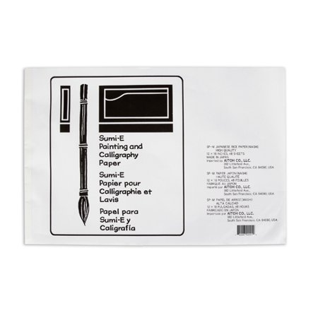 Calligraphy Supplies (Washi Sketch Pad for Calligraphy - 12 x 18 inches - 48)
