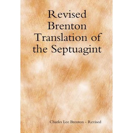Revised Brenton Translation of the Septuagint