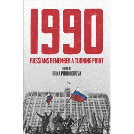 1990: Russians Remember a Turning Point - eBook