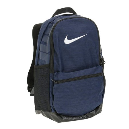 Brasilia (Medium) Training Backpack