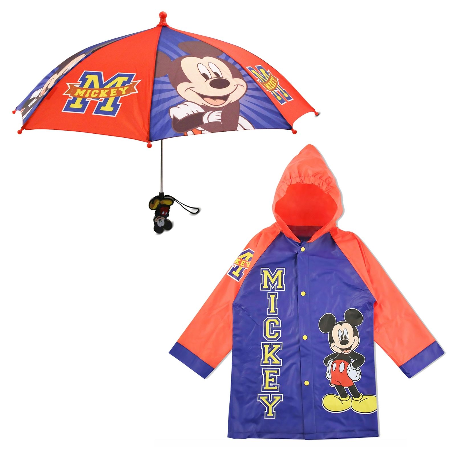 Kid Umbrellas Walmart Com