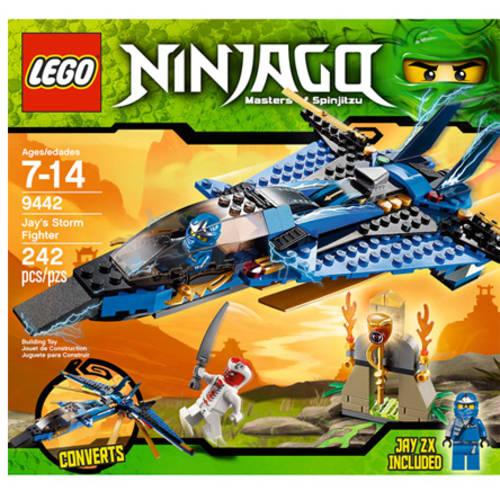 ninjago 6.1