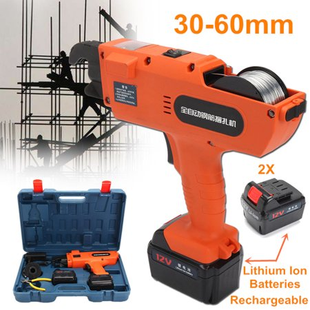 Automatic Double Range (Rebar Tier Tying Machine Automatic Steel Bar Rod Tying Binding Tool Handheld Electric Tying Tools with 2 Rolls of Tying Wires for free (Tying range: 30-60mm))