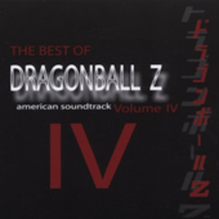 Dragon Ball Z: Best of 4 Soundtrack