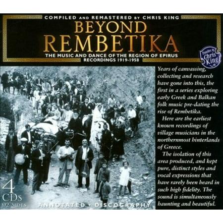 Beyond Rembetika  The Music   Dance Of The Region Of Epirus