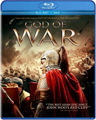God Of War (Blu-ray + DVD) by
