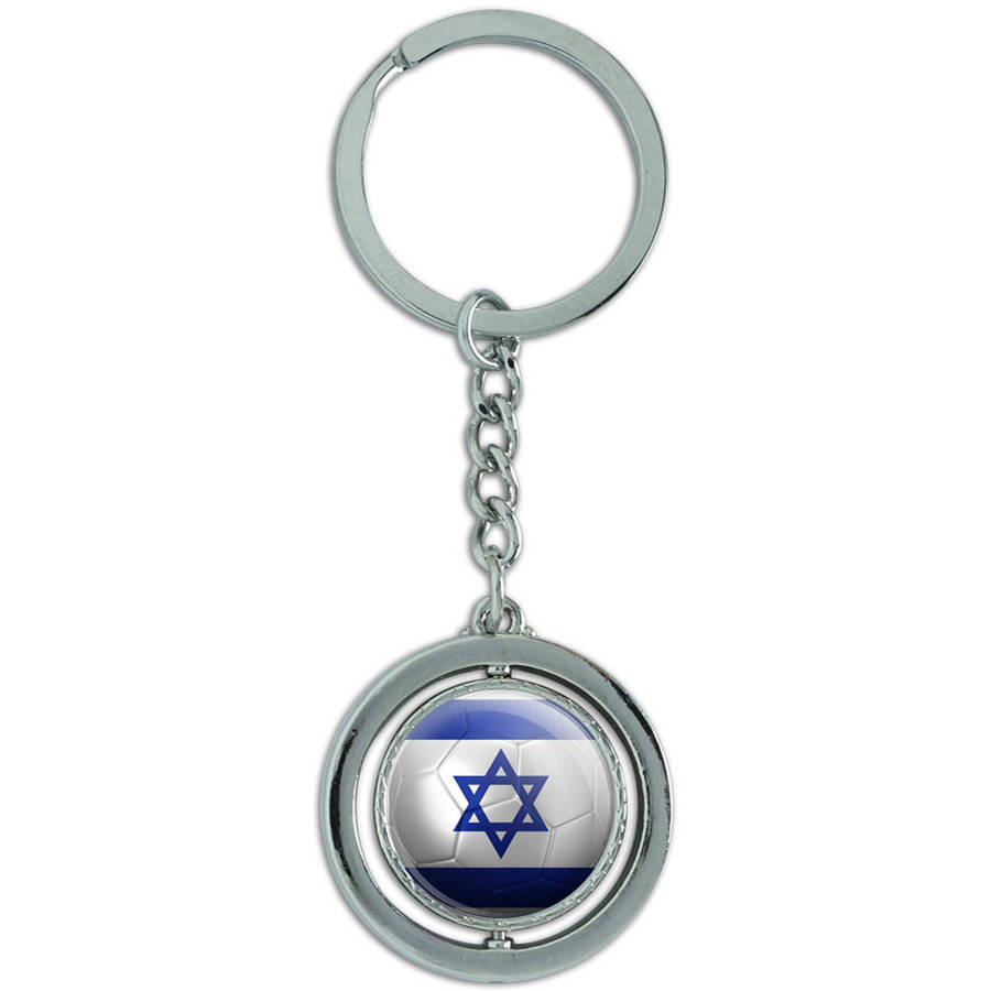 Israel Flag Soccer Ball Futbol Football Spinning Round Metal Key Chain Keychain Ring