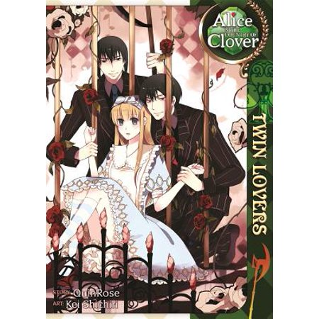 Alice in the Country of Clover: Twin Lovers (Heart No Kuni No Alice Wonderful Twin World)