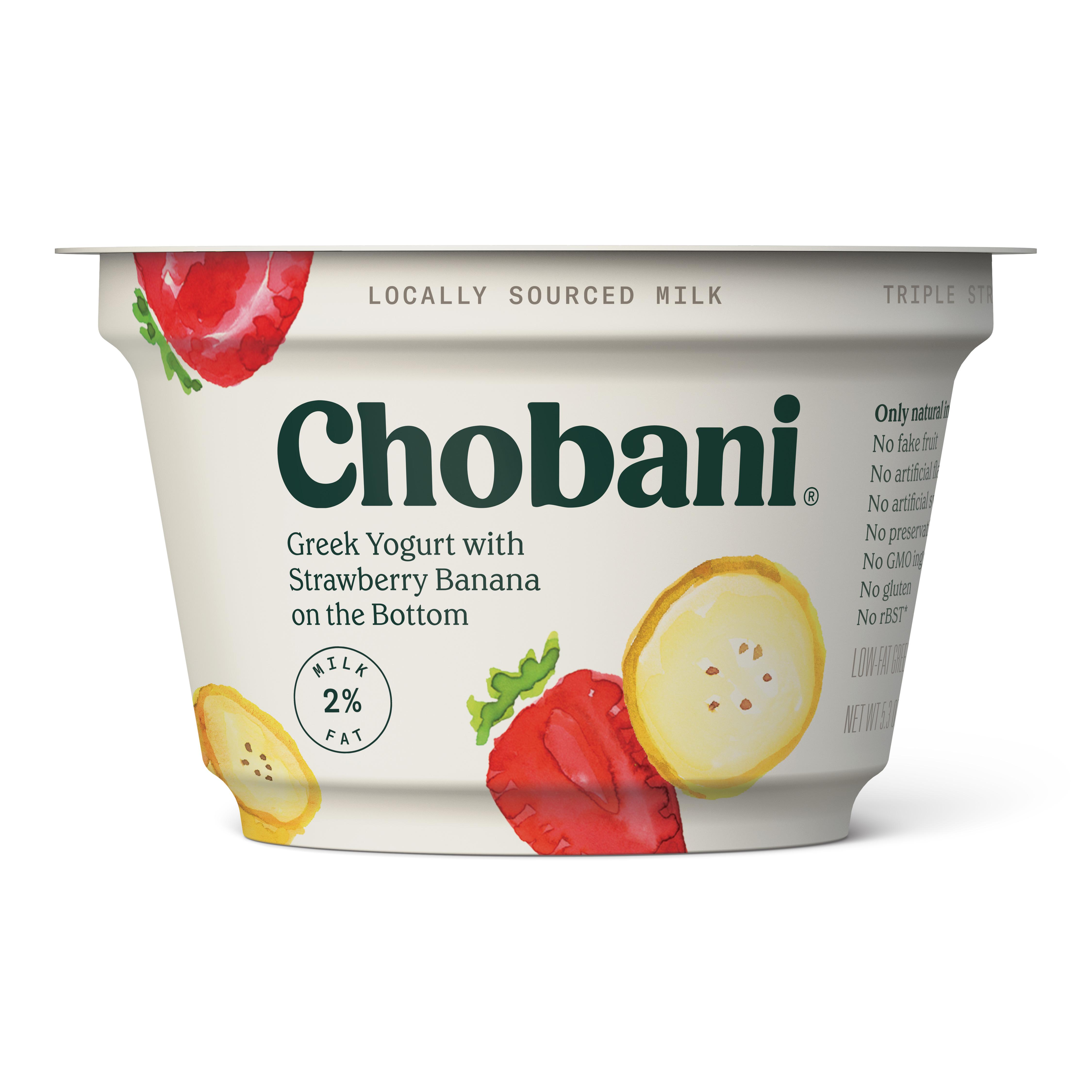 Chobani, Strawberry Banana Fruit on the Bottom Low-Fat Greek Yogurt, 5.3 oz