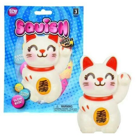 4'' SQUISH LUCKY CAT Squeeze Toy Party Favors Squishy Squishies ()