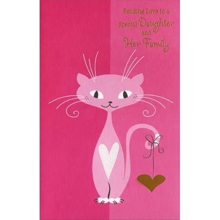Freedom Greetings Pink Cat with Gold Heart: Daughter Valentine's Day - Heart Valentine Card