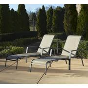 Cosco Serene Ridge Outdoor Aluminum Chaise Lounge (Pack of 2), Dark Brown