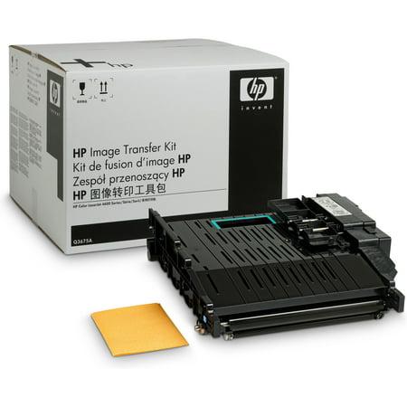 HP Q3675A Image Transfer Kit