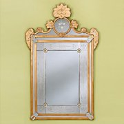 Sherine Venetian Arched Wall Mirror - 32W x 52H in.
