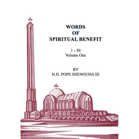 Words of Spiritual Benefit Volume 1 (Benefits Of Meditating On The Word Of God)