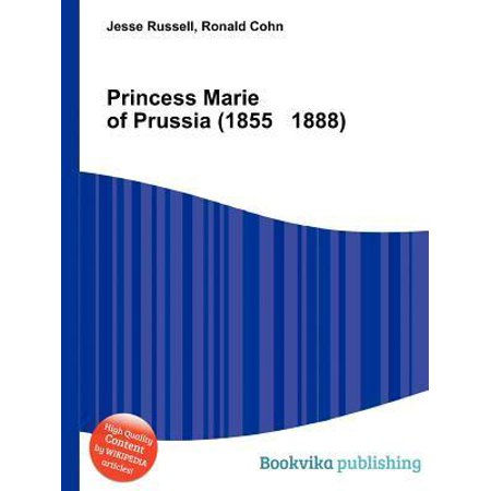 Princess Marie of Prussia (1855 1888) - image 1 of 1
