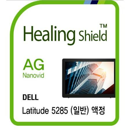Dell Latitude D630 Skin - Healingshield Screen Protector Anti-Fingerprint Anti-Glare Matte Film for Dell Tablet Latitude 5285