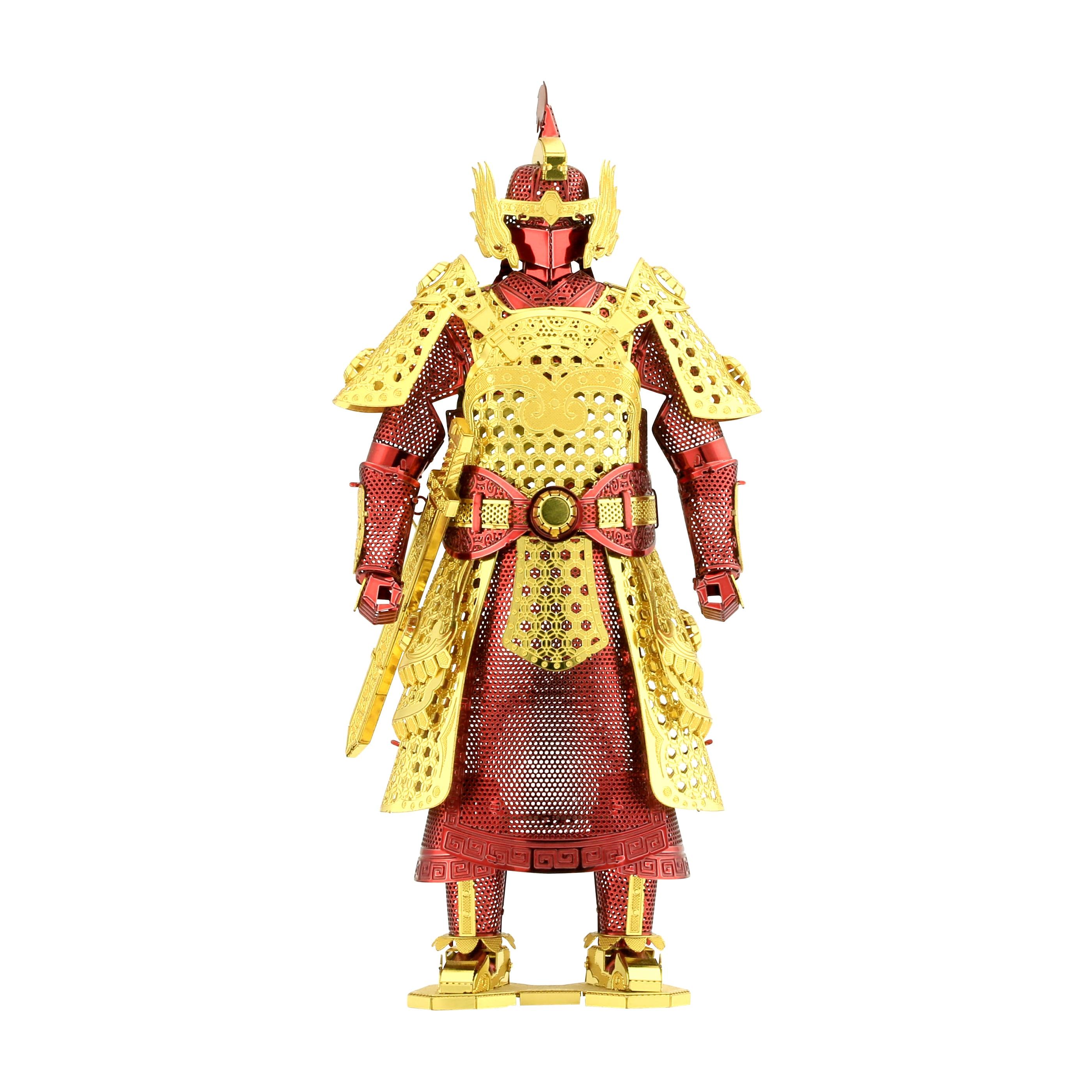 Metal Earth 3D Metal Model Kit - Chinese (Ming) Armor