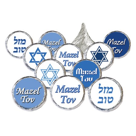 Bar Mitzvah Candy Favor Stickers, 324 ct - Blue Bar Mitzvah Party Supplies Mazel Tov Favors Decorations - 324 Count Stickers