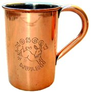16 oz Tall Original Trademarked Moscow Mule Copper Mug