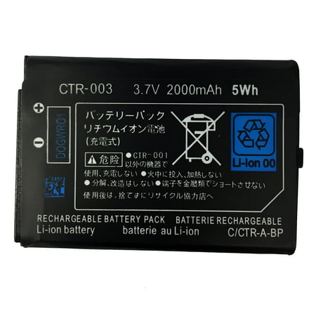Replacement Battery for Nintendo 3DS And 2DS Original Models by Mars Devices (Battery For Iphone 4 Model A1349)