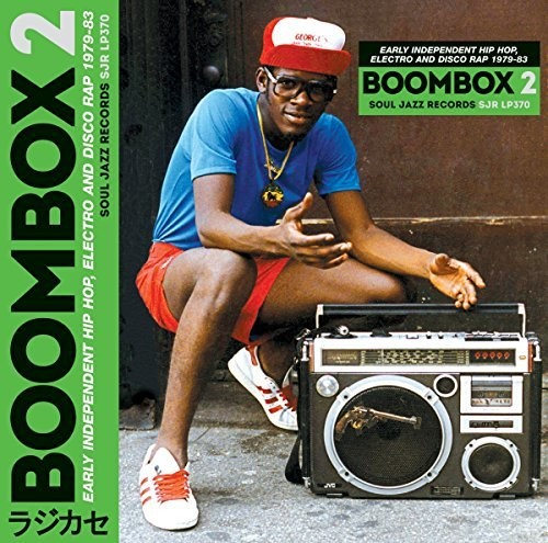 Boombox 2: Early Independent Hip Hop Electro (Vinyl)