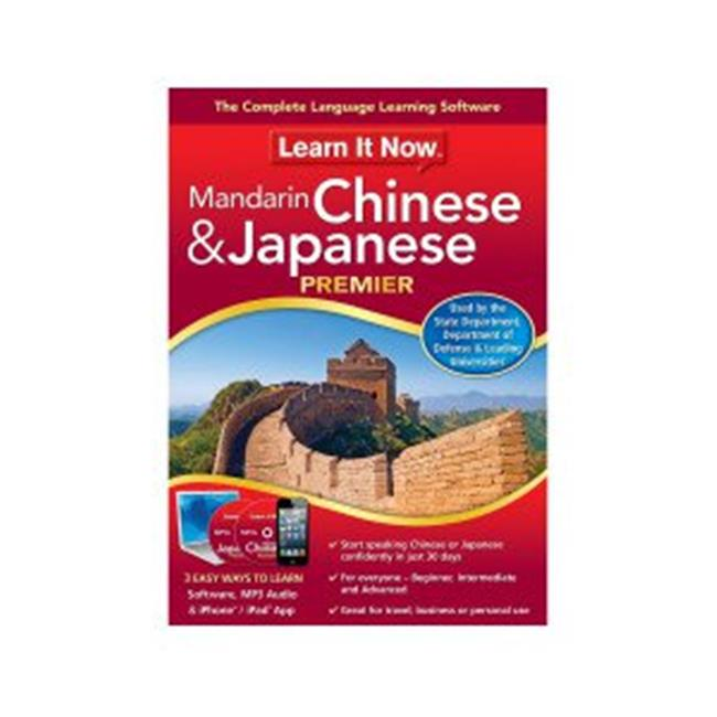 Learn It Nowchinesejapanesemac (Email Delivery)