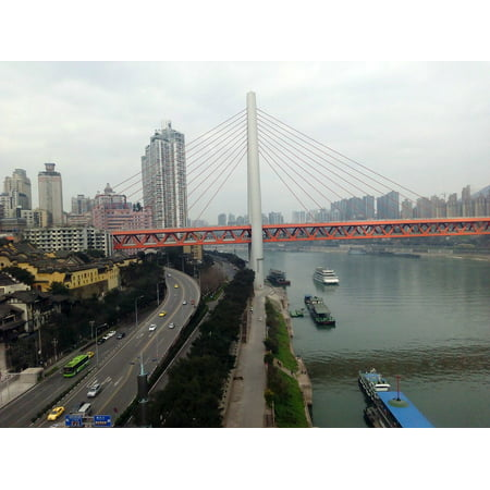 LAMINATED POSTER Highway Yangtze City Chongqing China Famous Poster Print 24 x 36 - Party City Highway 6