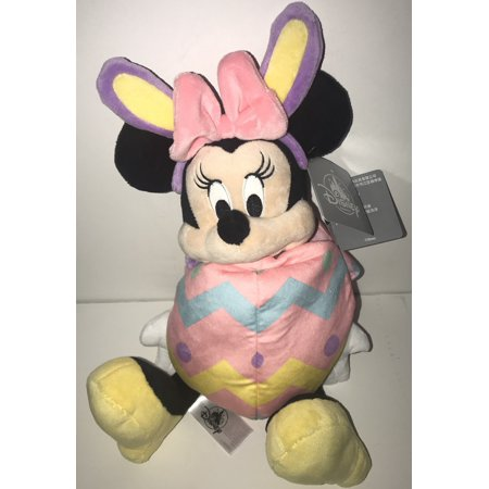Disney Parks Minnie Mouse Easter Egg Plush 11