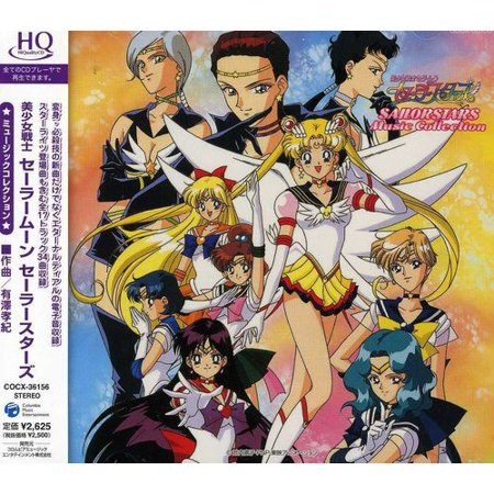 BISHOUJO SENSHI SAILOR MOON SATARS MUSIC