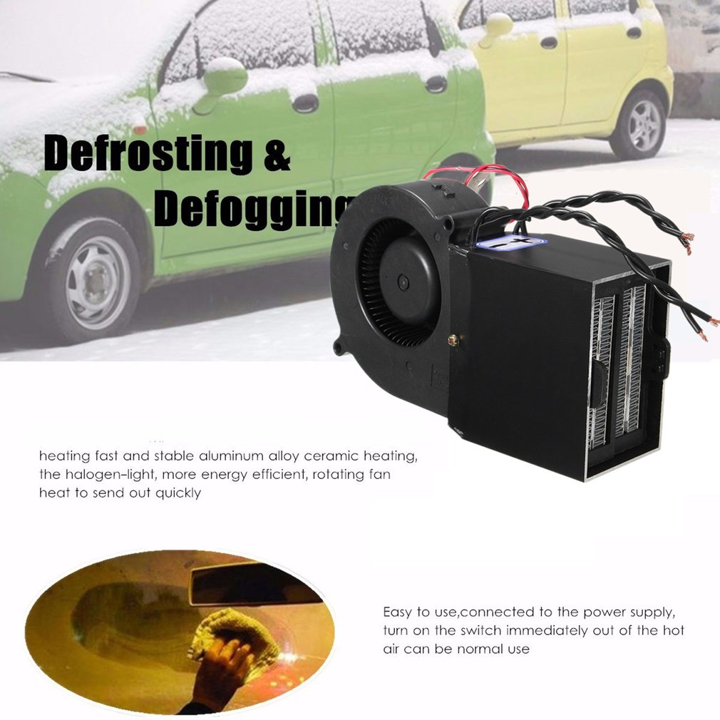 12V PTC Ceramic Car Heating Heater Hot Fan Defroster Demister with Dual Modes