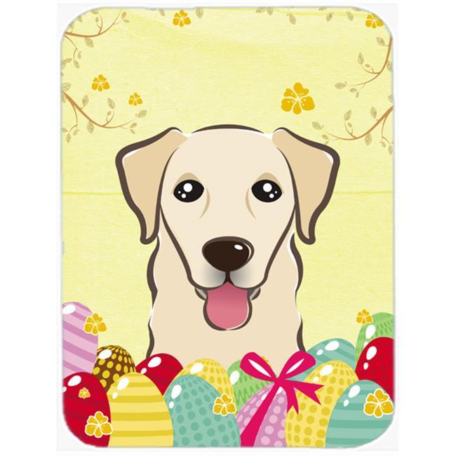 Golden Retriever Easter Egg Hunt Mouse Pad, Hot Pad or Trivet - image 1 of 1