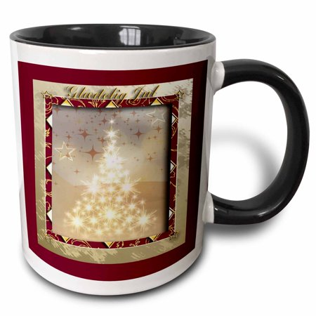 - 3dRose Gl�delig Jul, Merry Christmas in Danish, Tree of Lights - Two Tone Black Mug, 11-ounce