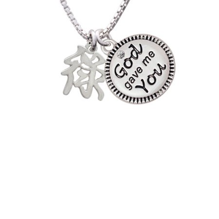 Chinese Symbol Wealth God Gave Me You Necklace 182 Walmart