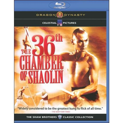 The 36th Chamber Of Shaolin (Blu-ray) (Widescreen)