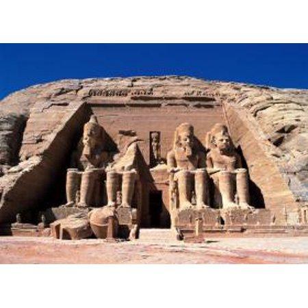EGYPT MINI PUZZLE
