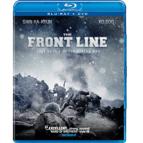 The Front Line (Blu-ray + DVD)