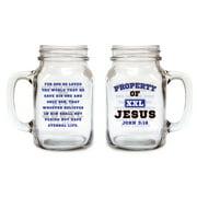 Drinking Jar-Property Of XXL Jesus-John 3:16