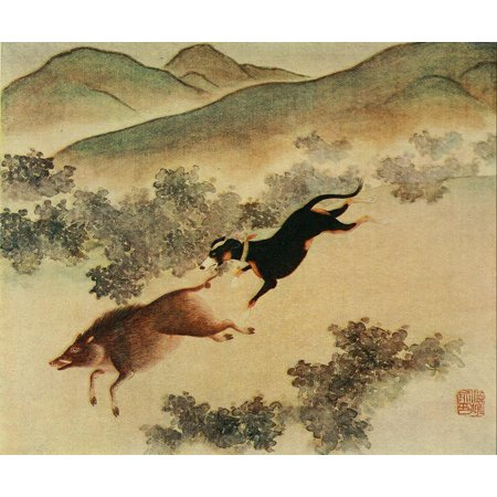 Dogs of China & Japan 1921 Hunting scene Chien Lung period Canvas Art - Unknown (18 x 24)