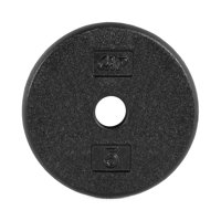 Deals on CAP Barbell Standard Cast Iron Weight Plate, 5 lbs