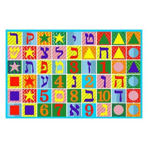 L.A. Rugs Hebrew Numbers & Letters Rug