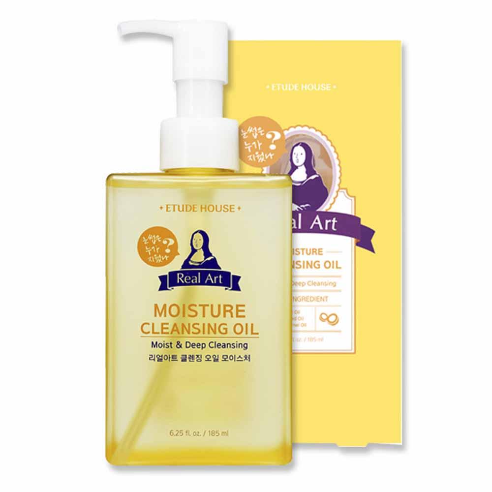 (6 Pack) ETUDE HOUSE Real Art Cleansing Oil Moisture
