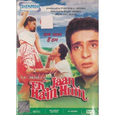 Ek Jaan Hain Hum (Hum Sab Umeed Se Hain Geo Tv)