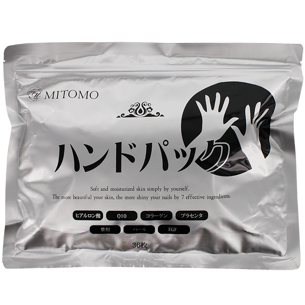 Mitomo Hand Pack II