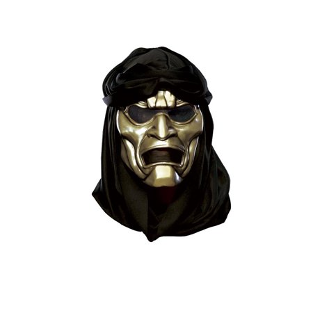 Immortal 300 Vacuform Mask Adult Halloween Accessory