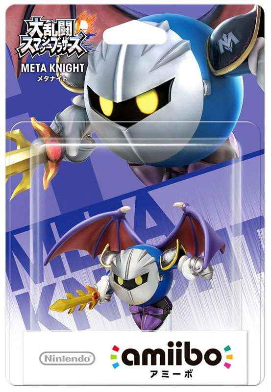 Nintendo Japanese Amiibo Meta Knight Mini Figure by