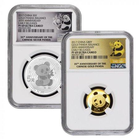 2017 Chinese Panda 35th Annivesary NGC PF-69 Gold and Silver Proof Set