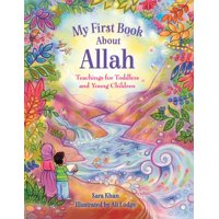 My First Book about Allah (Board book)