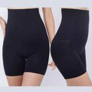 Fysho Shapermint Empetua All Day Everyday High-Waisted Shorts Pants Women Body Shaper Shapewear