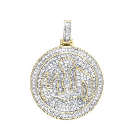 10K Yellow Gold Diamond Arabic Allah Medallion Pendant 1 Ct 1.2